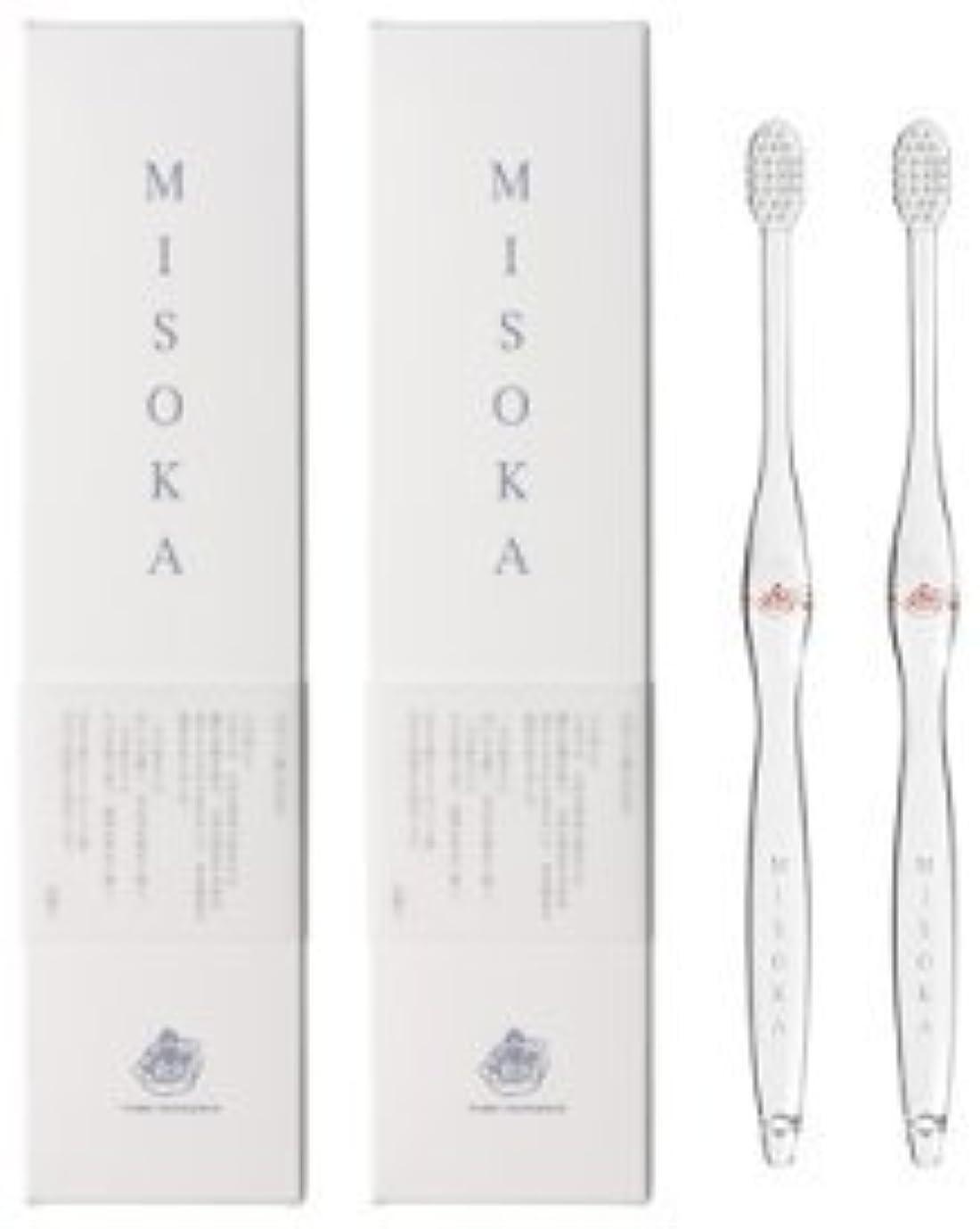 非効率的な楽しませる心配MISOKA(ミソカ) 歯ブラシ 朱色 2本セット