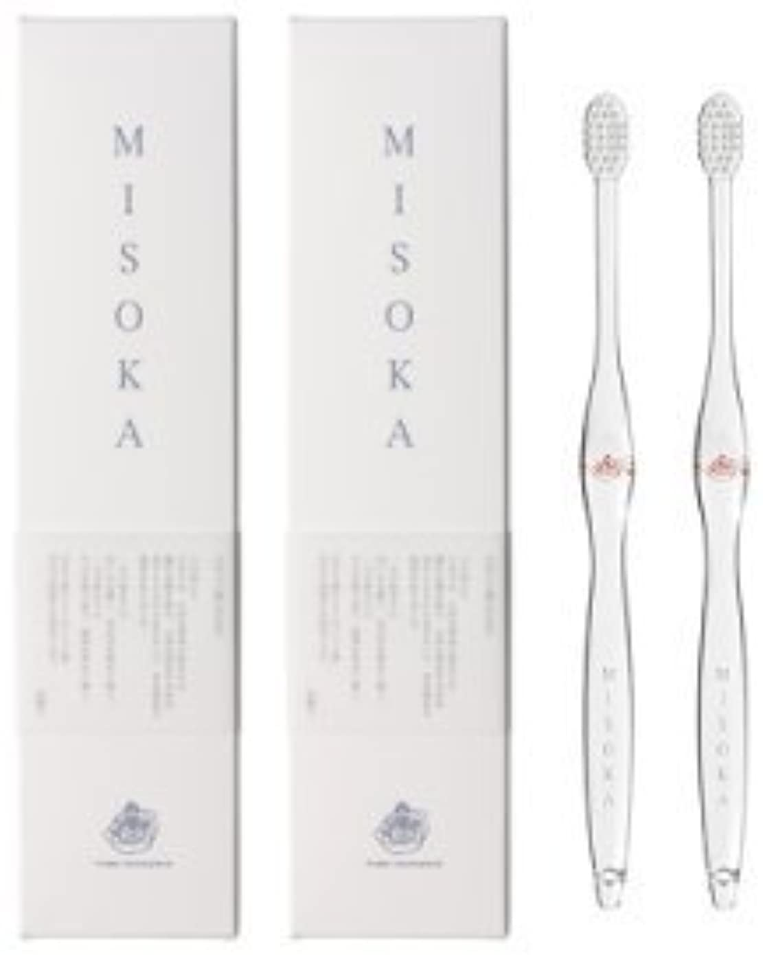 解決するテキスト水分MISOKA(ミソカ) 歯ブラシ 朱色 2本セット