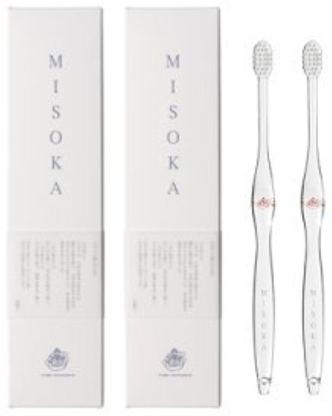 批判的にケニア少年MISOKA(ミソカ) 歯ブラシ 朱色 2本セット