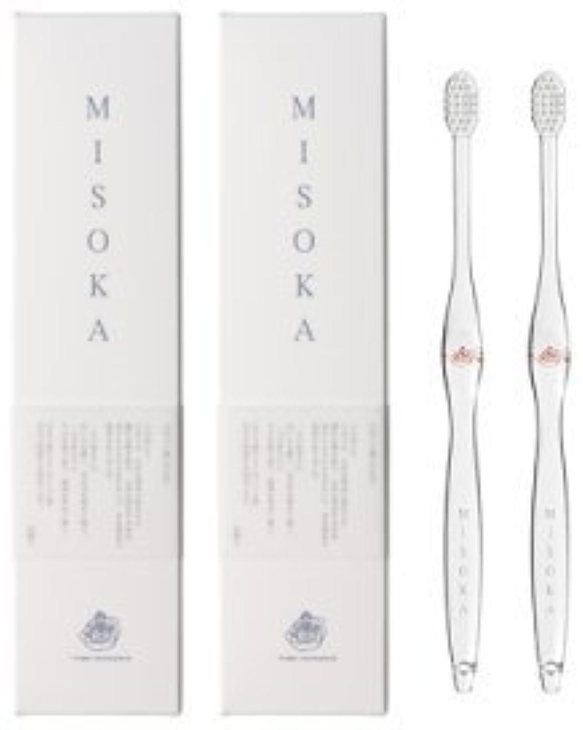 例示する活気づく波紋MISOKA(ミソカ) 歯ブラシ 朱色 2本セット