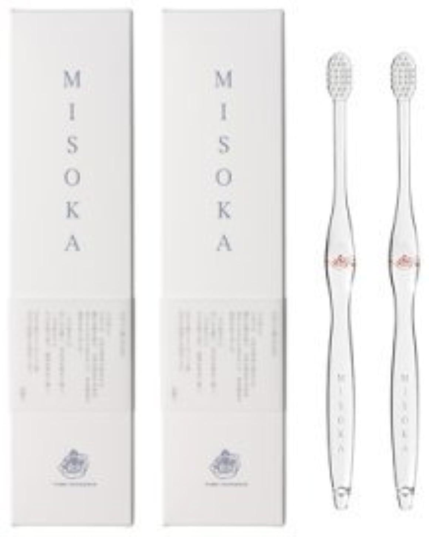 発表遠足概要MISOKA(ミソカ) 歯ブラシ 朱色 2本セット