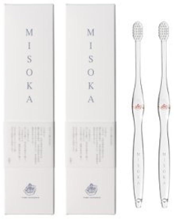アルファベット社会主義キャベツMISOKA(ミソカ) 歯ブラシ 朱色 2本セット