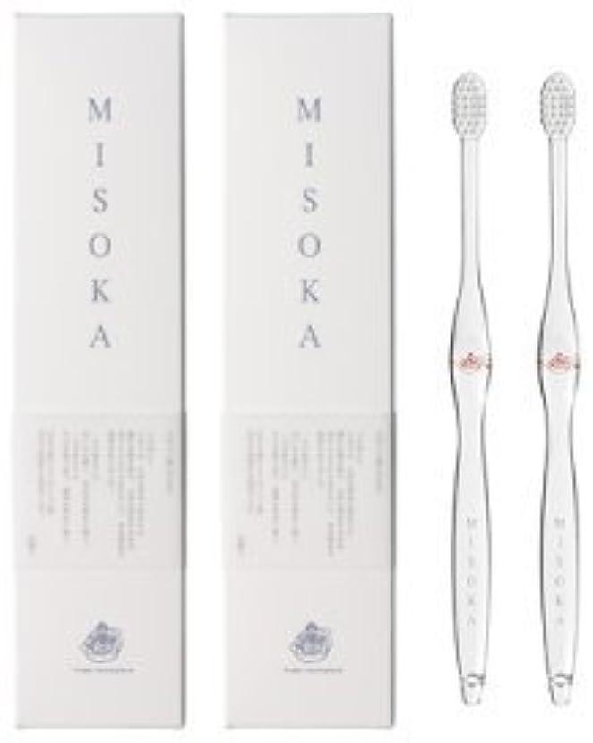 フェロー諸島内向き挨拶するMISOKA(ミソカ) 歯ブラシ 朱色 2本セット