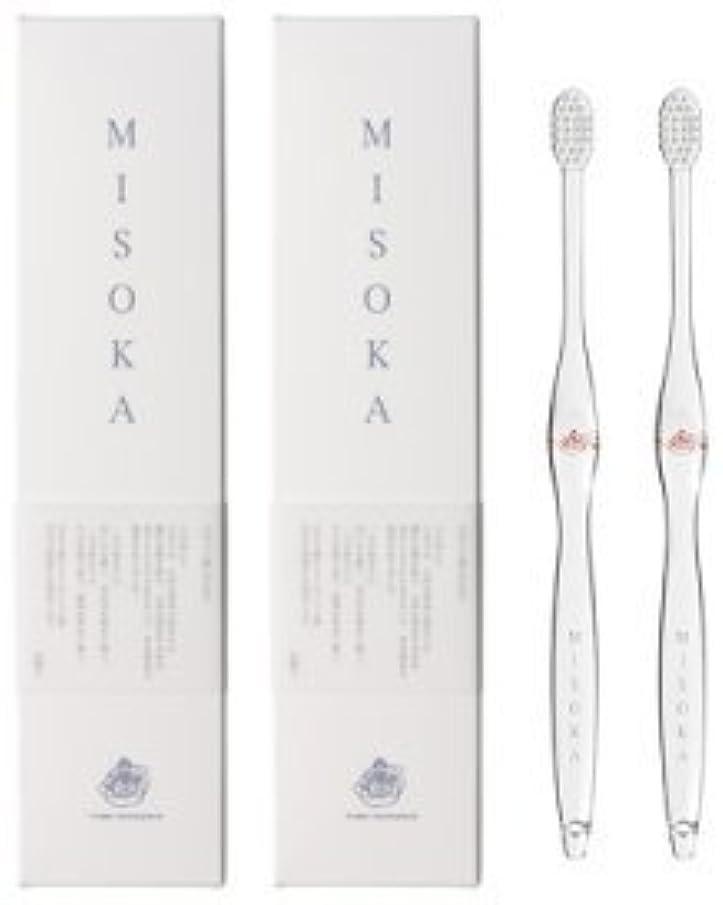 バッテリー半島タイプライターMISOKA(ミソカ) 歯ブラシ 朱色 2本セット