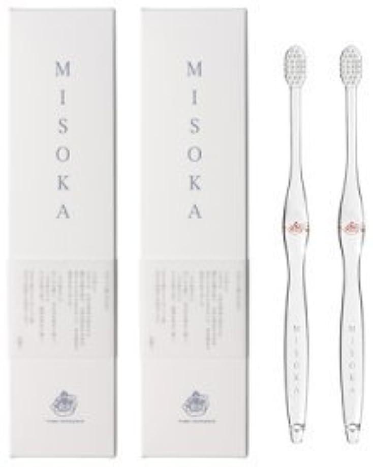 犬パシフィックあたりMISOKA(ミソカ) 歯ブラシ 朱色 2本セット