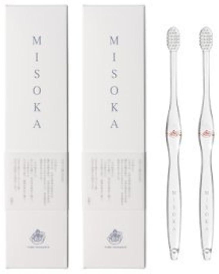 泥だらけあご敬意MISOKA(ミソカ) 歯ブラシ 朱色 2本セット