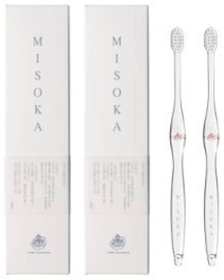 ミンチ記念碑ぶら下がるMISOKA(ミソカ) 歯ブラシ 朱色 2本セット