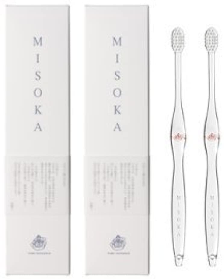 リビングルーム任命火山MISOKA(ミソカ) 歯ブラシ 朱色 2本セット