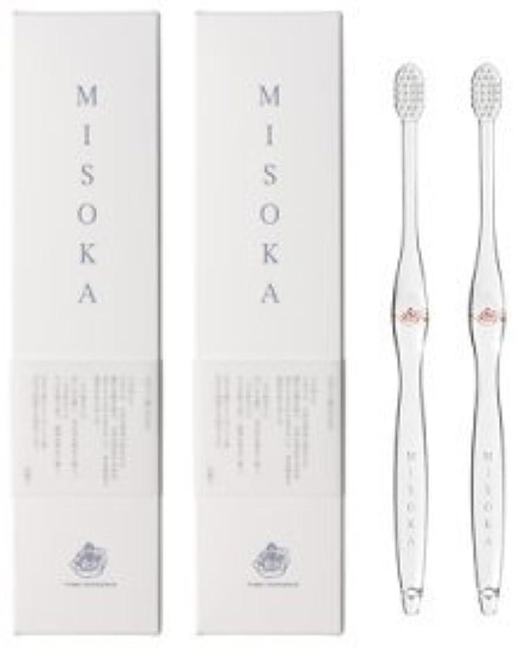 連続的想定する頭痛MISOKA(ミソカ) 歯ブラシ 朱色 2本セット