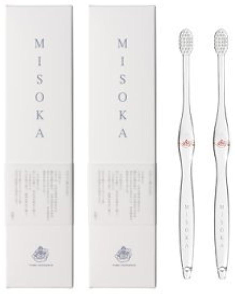 瞑想する猛烈な雪だるまMISOKA(ミソカ) 歯ブラシ 朱色 2本セット