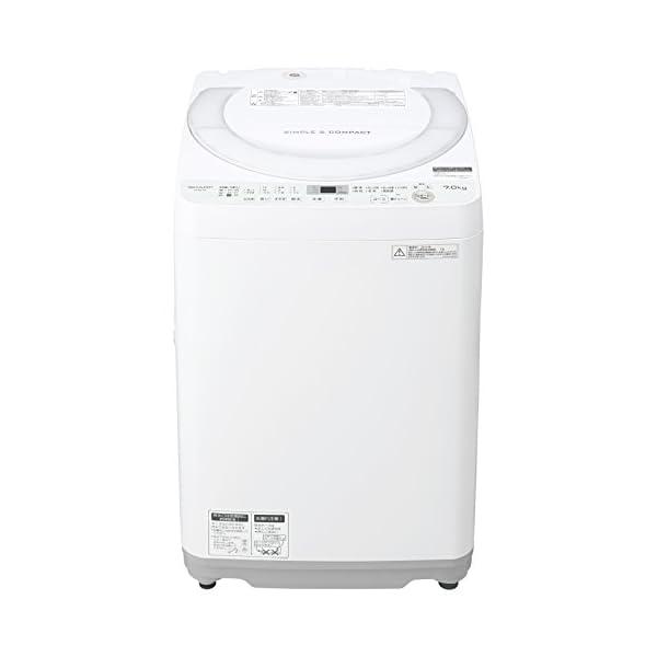 シャープ 全自動洗濯機 ステンレス穴なし槽 7...の紹介画像2