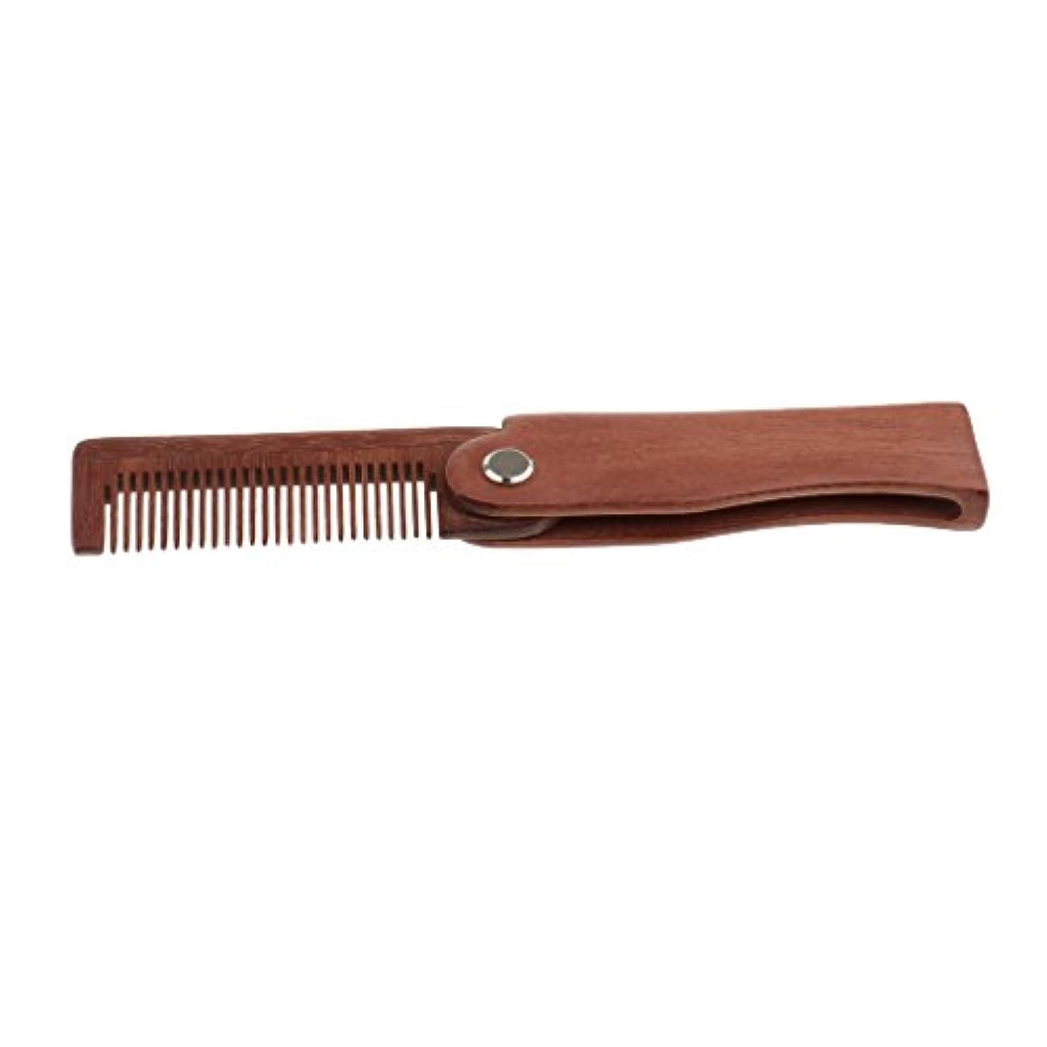 T TOOYFUL 折り畳み 毛ひげの櫛 ブラシ 木製 ひげ剃り櫛 男性 旅行 外出 便利グッズ ポケットサイズ