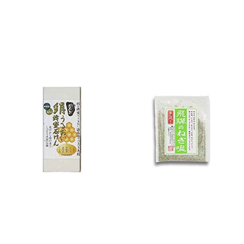 ソロ入植者甘美な[2点セット] ひのき炭黒泉 絹うるおい蜂蜜石けん(75g×2)?手造り 飛騨のねぎ塩(40g)