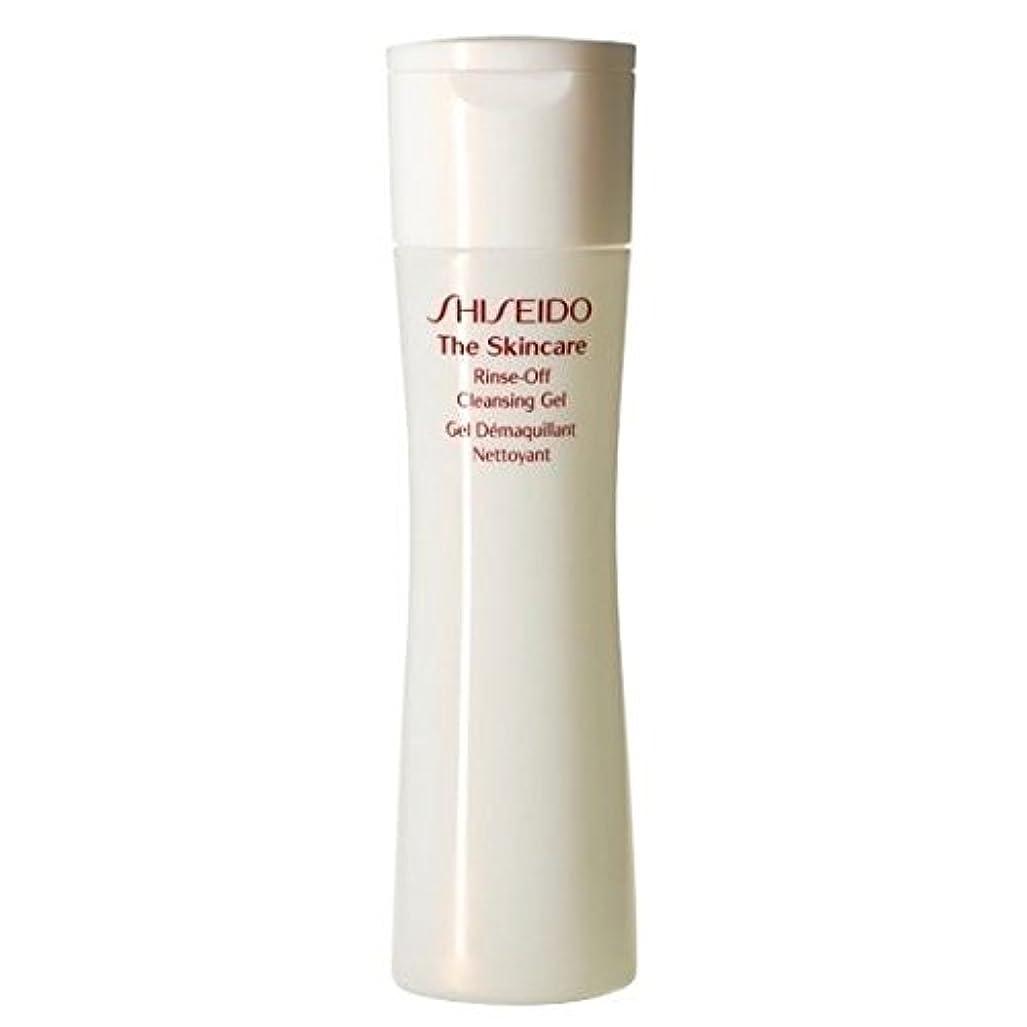 危険を冒します同一性まばたき[Shiseido] スキンケアリンスオフクレンジングジェル、200ミリリットルを資生堂 - Shiseido The Skincare Rinse-Off Cleansing Gel, 200ml [並行輸入品]