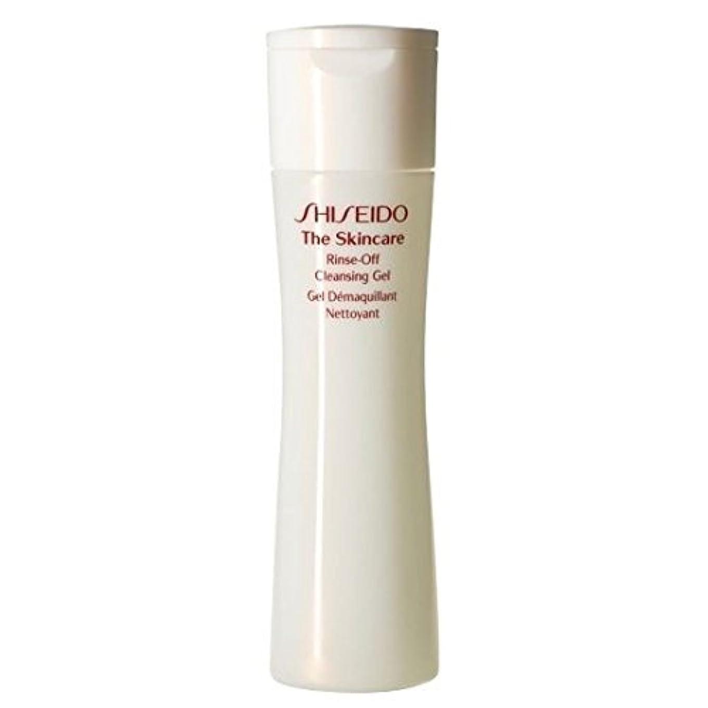 辛いアシスト音楽を聴く[Shiseido] スキンケアリンスオフクレンジングジェル、200ミリリットルを資生堂 - Shiseido The Skincare Rinse-Off Cleansing Gel, 200ml [並行輸入品]