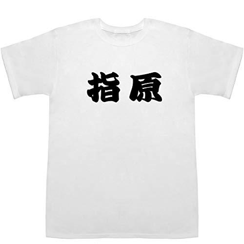 指原 さしはら Sashihara Tシャツ ホワイト XS...