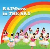RAINbow in THE SKY(TYPE-A)