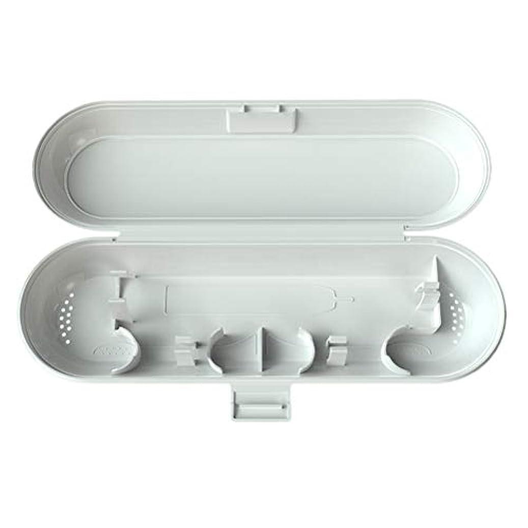 マイナー居眠りするマイナーTOPBATHYポータブルプラスチック製電動歯ブラシケースキャンプ用トラベルブラシトラベルボックス(ホワイト)