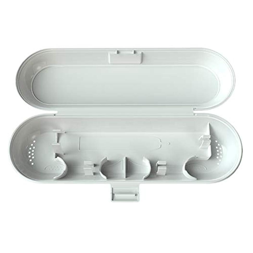 協定送るマチュピチュTOPBATHYポータブルプラスチック製電動歯ブラシケースキャンプ用トラベルブラシトラベルボックス(ホワイト)