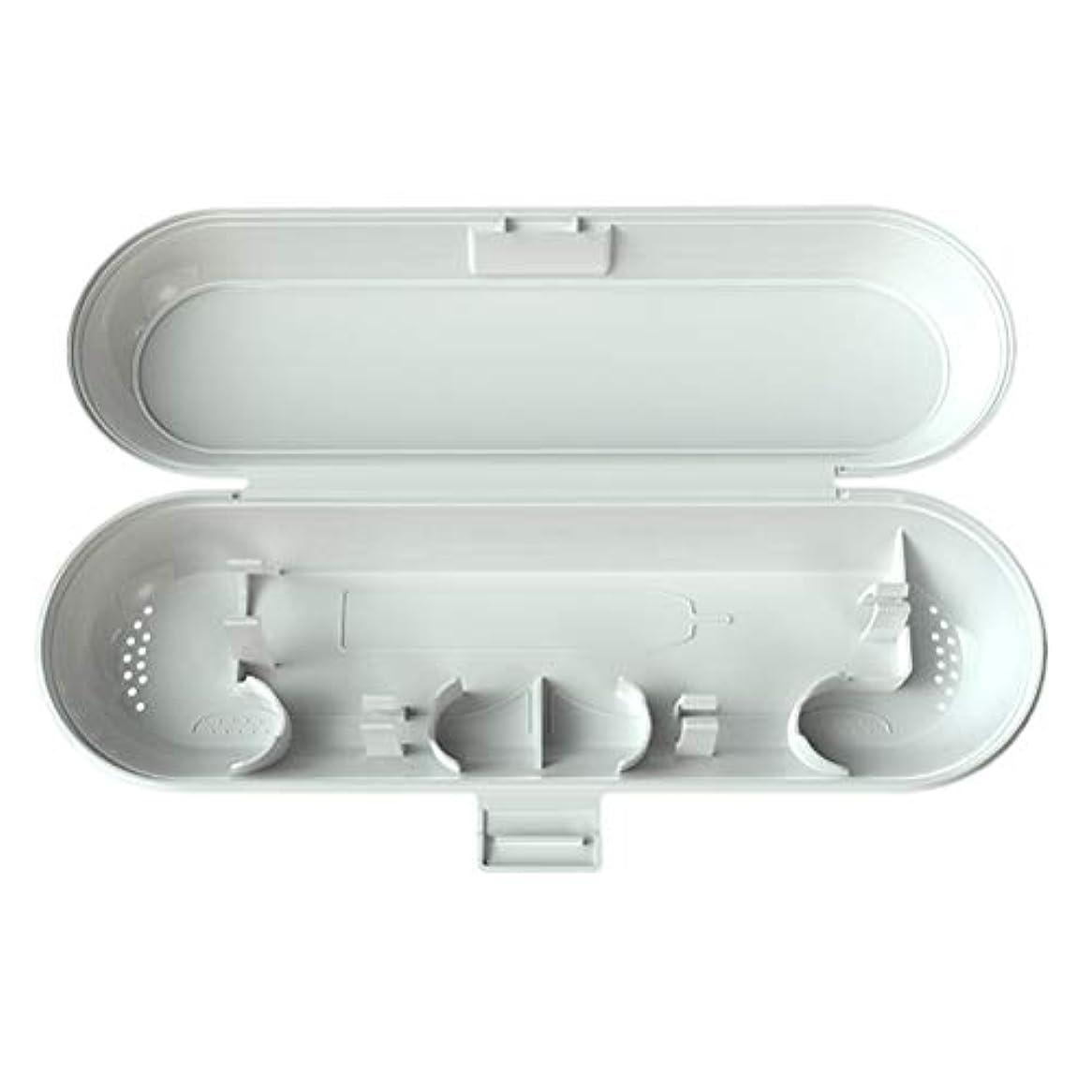 お手入れ最少折るTOPBATHYポータブルプラスチック製電動歯ブラシケースキャンプ用トラベルブラシトラベルボックス(ホワイト)