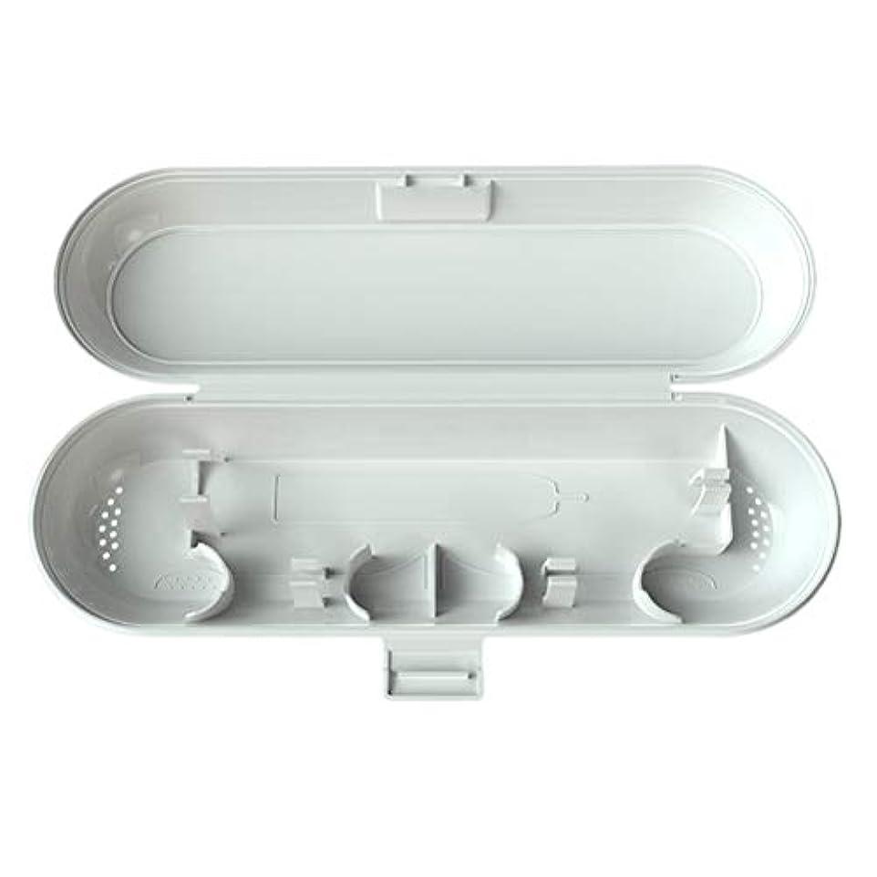 柔らかさ変化するさびたTOPBATHYポータブルプラスチック製電動歯ブラシケースキャンプ用トラベルブラシトラベルボックス(ホワイト)