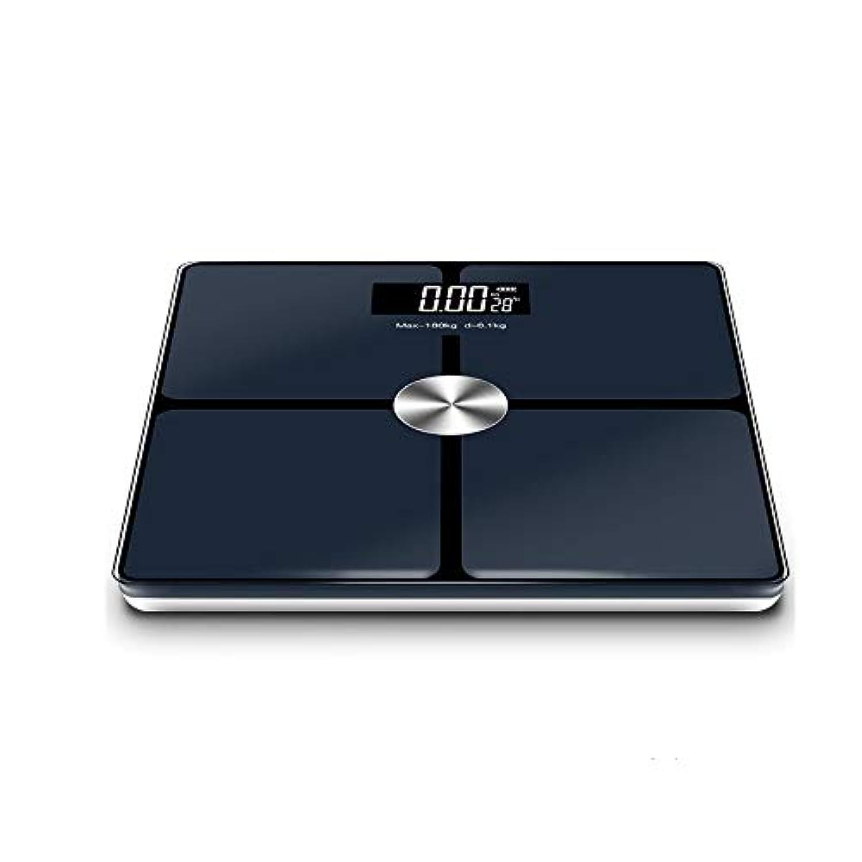 XF 体重計?体脂肪計 電子体重計 - スマートUSB充電モデル正確に小さな家庭用成人男性と女性のスポーツ減量スケール 測定器 (色 : Sapphire blue)