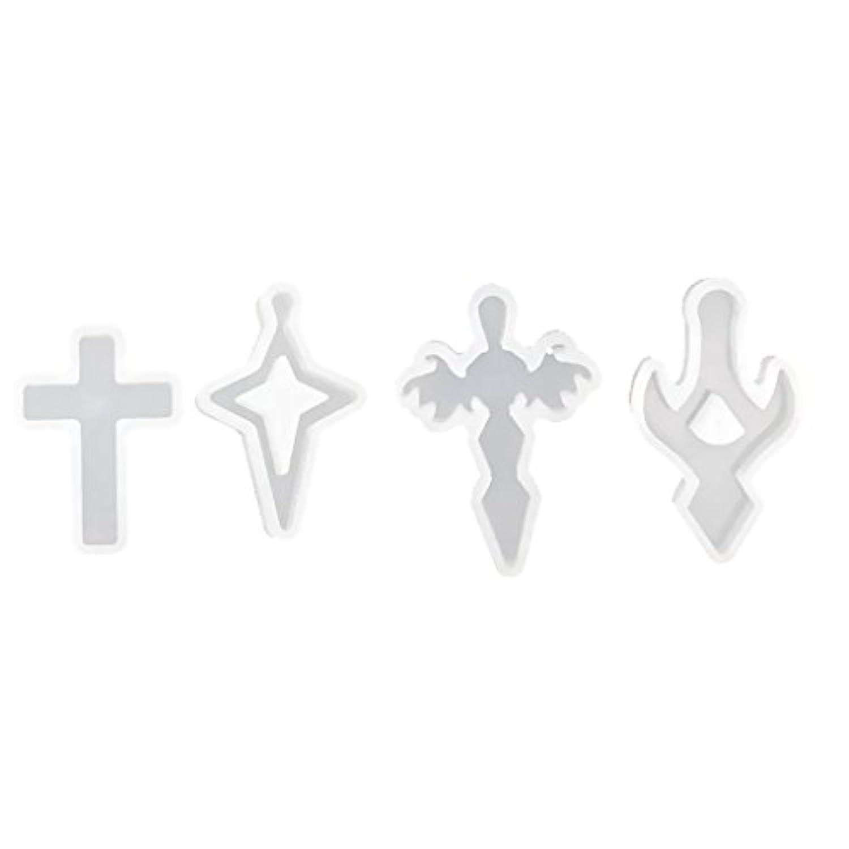 SONONIA 樹脂製 ジュエリー 十字形 シリコーンペンダント DIY型 4個入り 全2種選べ - デザイン1, 説明したように