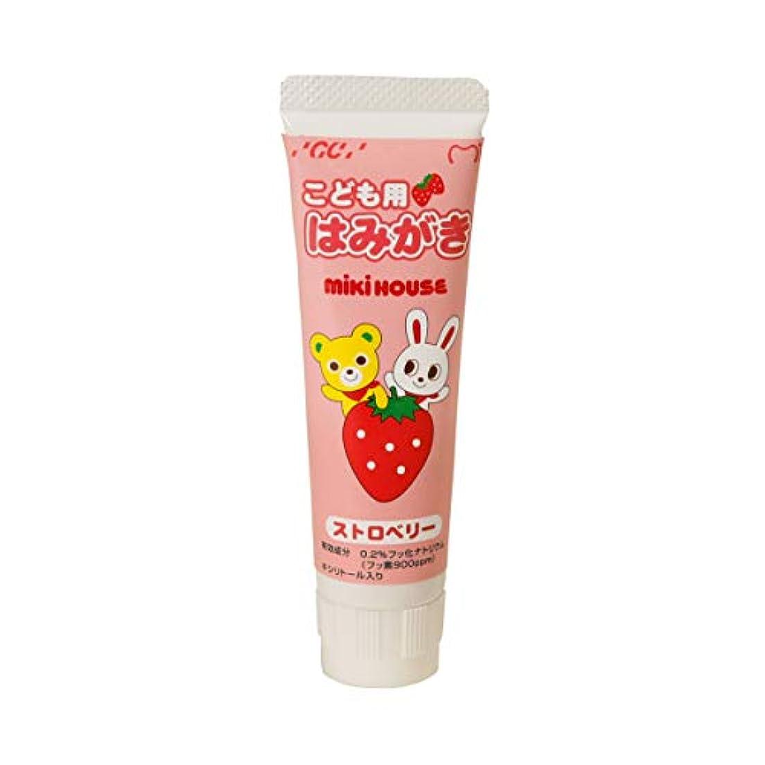 芸術フルーツ野菜織るミキハウス (MIKIHOUSE) 歯みがき 15-4065-676 - ピンク