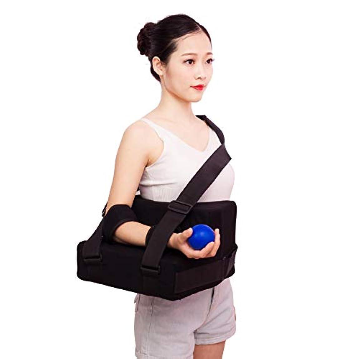 放置戦争粒枕付き肩外転スリング、肩アームイモビライザーには、ポケットストラップ、回旋腱板用のストレスボール、手術および骨折した腕が含まれます,R