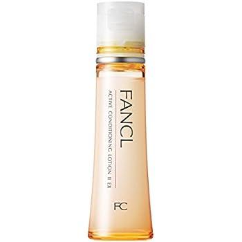 (旧)ファンケル(FANCL)アクティブコンディショニング EX 乳液IIしっとり 1本 30mL