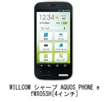 メディアカバーマーケット WILLCOM(ウィルコム) シャープ AQUOS PHONE ef WX05SH[4インチ(854x480)]機種用 【手帳型 レザーケース 茶色 と 反射防止液晶保護フィルム のセット】 スライド式