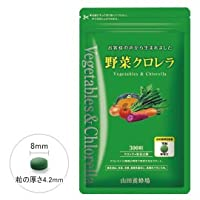 野菜クロレラ 1袋 (300粒)/Vegetable chlorella <300 tablets> In a bag