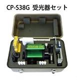 リズム ロボライン CP-S38G受光器セット
