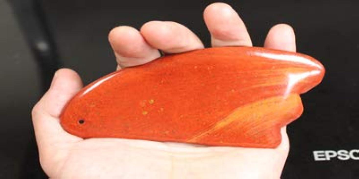 望みくぼみ小さなカッサ 天然(泗濱浮石) かっさ薄型牛角板 プレート茶