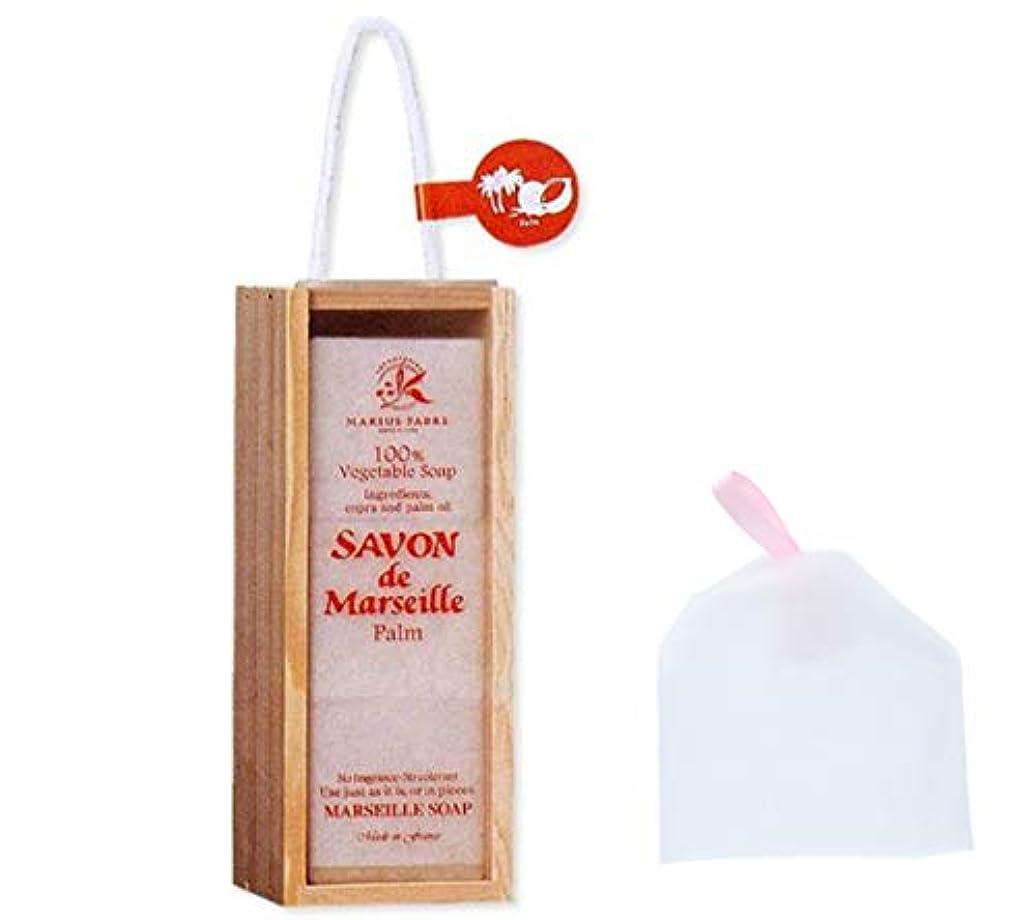 【泡立てネット付】サボンドマルセイユ 木箱ギフト (200gx3個) パーム 【泡立てネット付】