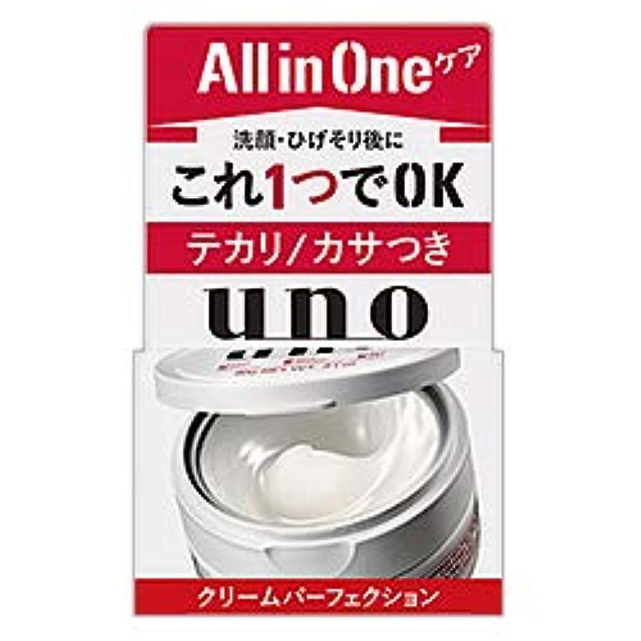 ねじれ複数馬力【資生堂】ウーノ(uno) クリームパーフェクション 90g ×2個