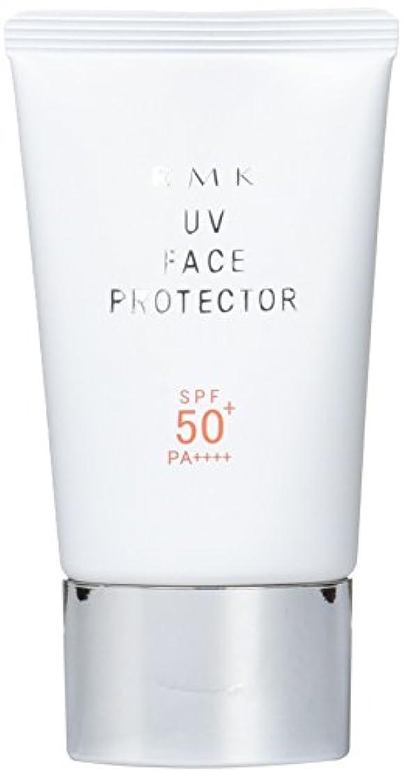 上回る摂氏役に立たないRMK UVフェイスプロテクター50 SPF50+/PA++++ 50g