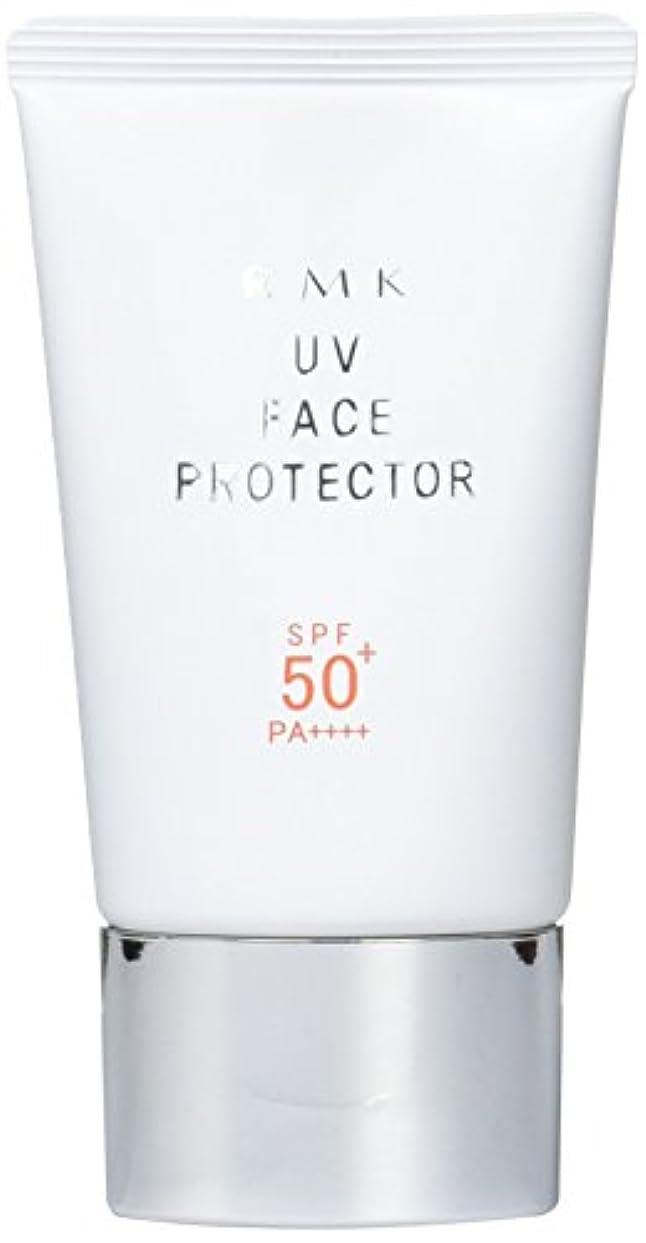 宿あたたかい盟主RMK UVフェイスプロテクター50 SPF50+/PA++++ 50g