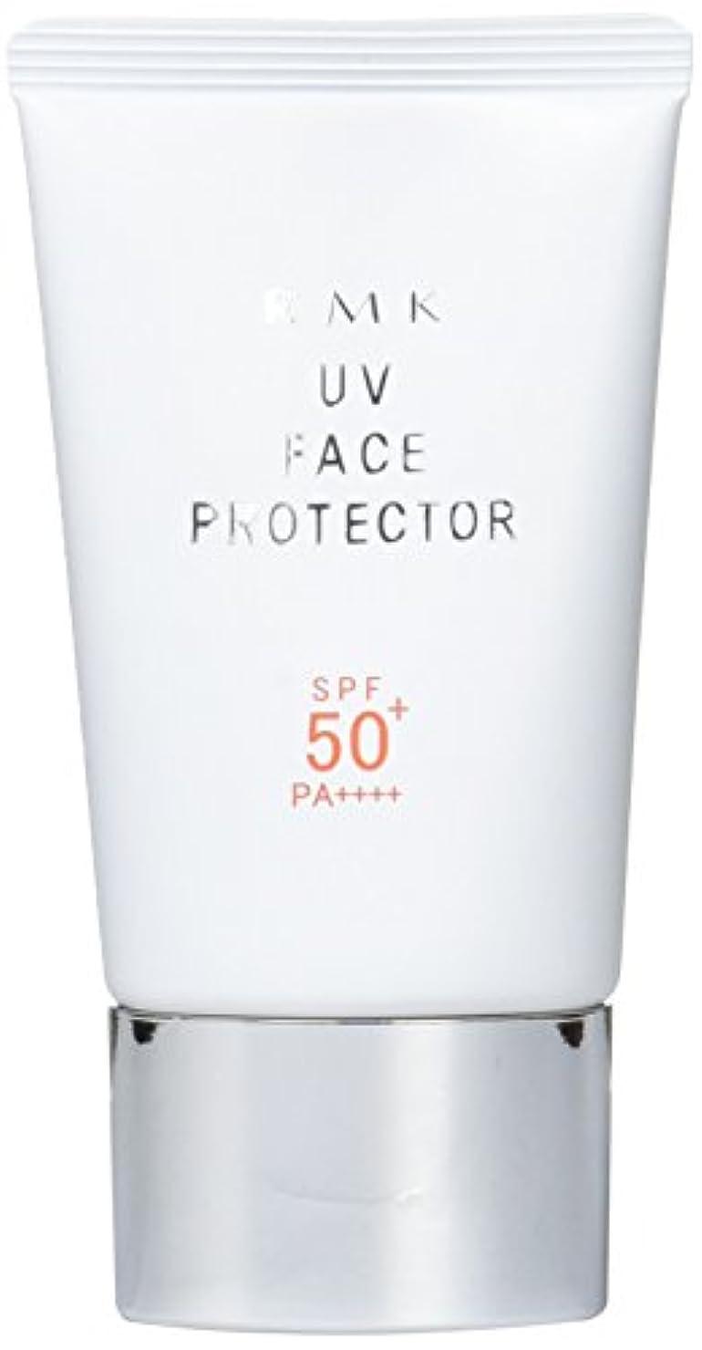 放射性絶対に無法者RMK UVフェイスプロテクター50 SPF50+/PA++++ 50g