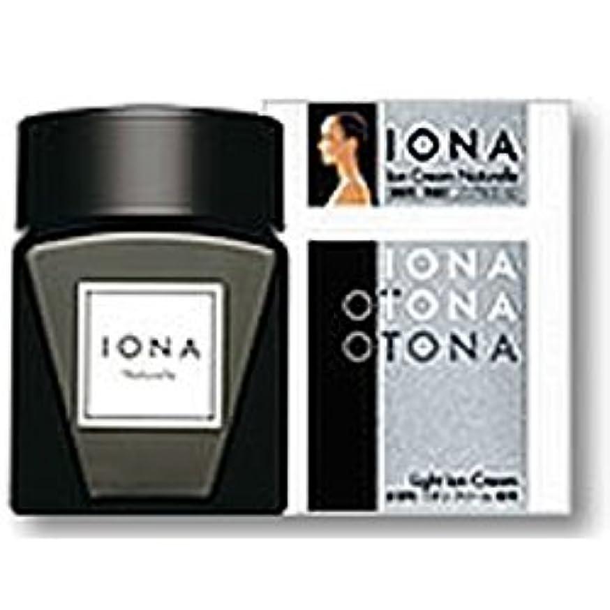 拘束するロッジ暖かさ【イオナ】イオナ イオンクリーム ナチュレール 54g ×3個セット