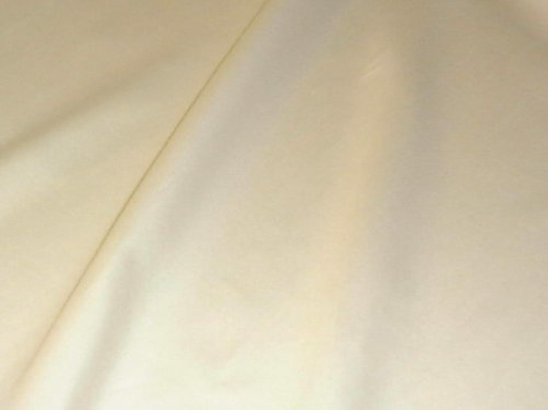 日本製 ベビー赤ちゃん用敷きふとんカバー(シーツ) ブロード織り ベージュ 無添加キナリ 75X128cm アトピーのお子様にお試し下さい
