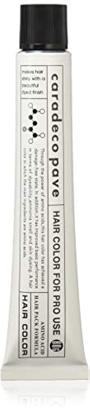 すごいアッパー溢れんばかりの中野製薬 パブェ ピンクBr 6p 80