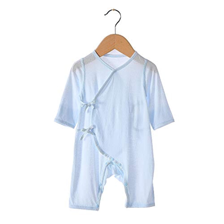 ベビー服 長袖ロンパース 前開き 新生児 子供服 春秋 綿100% カバーオール 赤ちゃん ユニセックス 無地 肌着 薄手 ブルー 12M