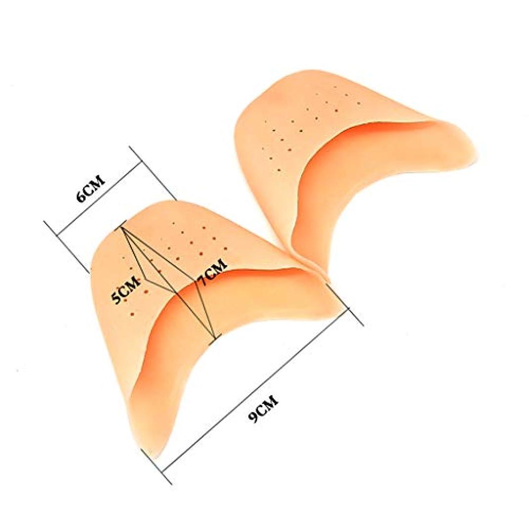 報復周術期触手アーチサポートパッド、前足パッドハイヒールの靴のつま先、耐摩耗性非つま先セットつま先研削アンチ秋,Flesh,Onesize