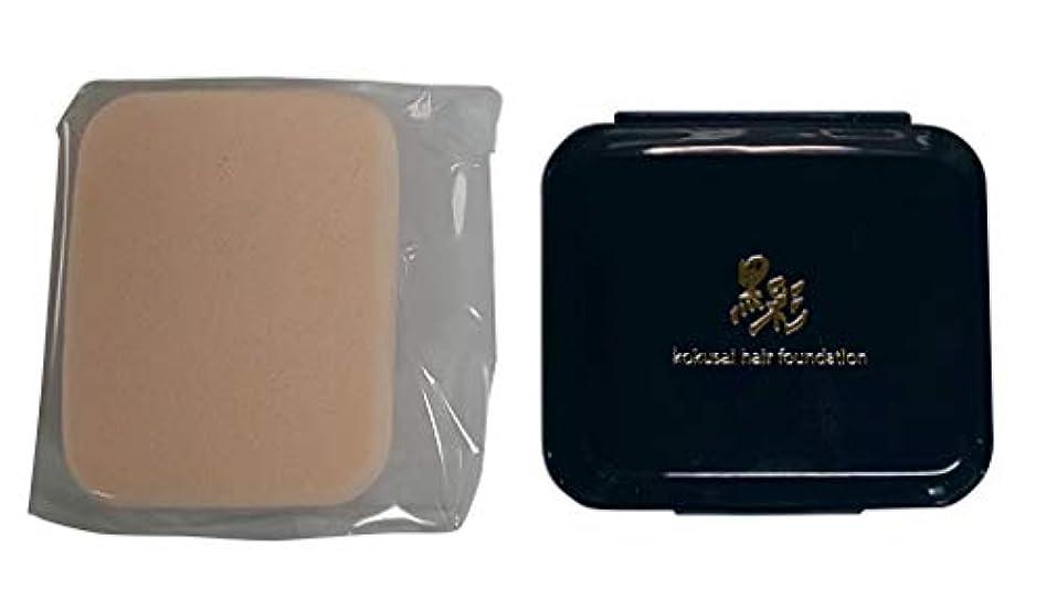 究極の役立つつぼみアモロス 黒彩 ヘアファンデーション 茶 13g レフィル