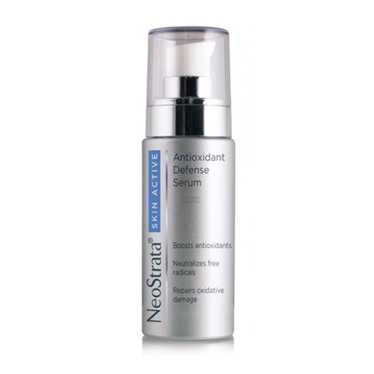 肯定的ストレンジャー鑑定Neostrata Skin Active Antioxidant Defense Serum 30ml [並行輸入品]