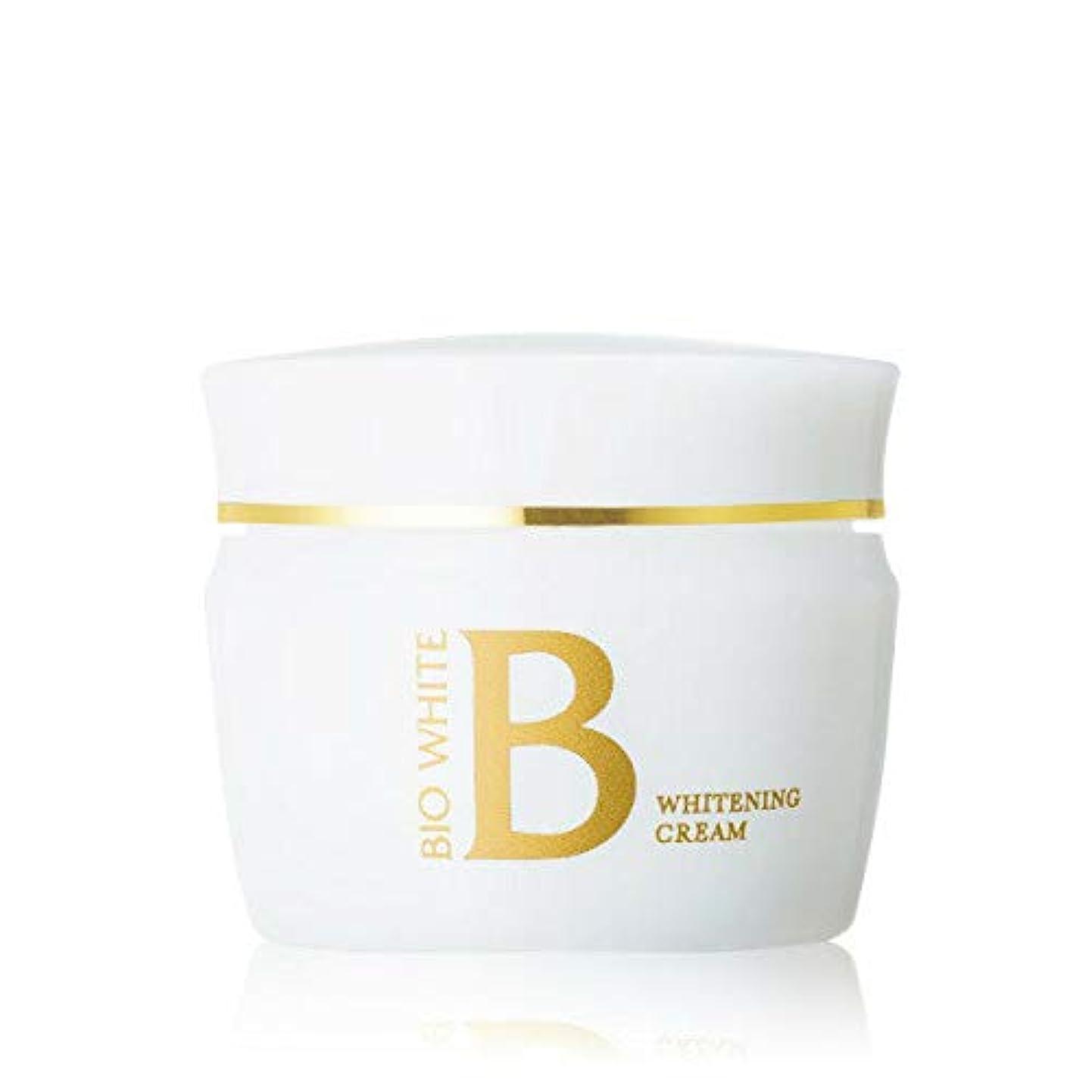 キャリッジ有毒武装解除エビス化粧品(EBiS) エビス ビーホワイトクリーム 40g 美白クリーム トラネキサム酸 配合 医薬部外品