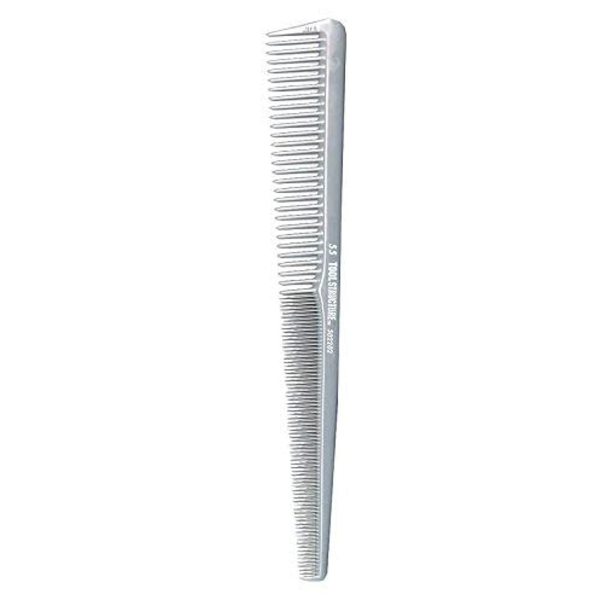 脈拍ガロン錆びTool Structure Barber Comb #55 [並行輸入品]