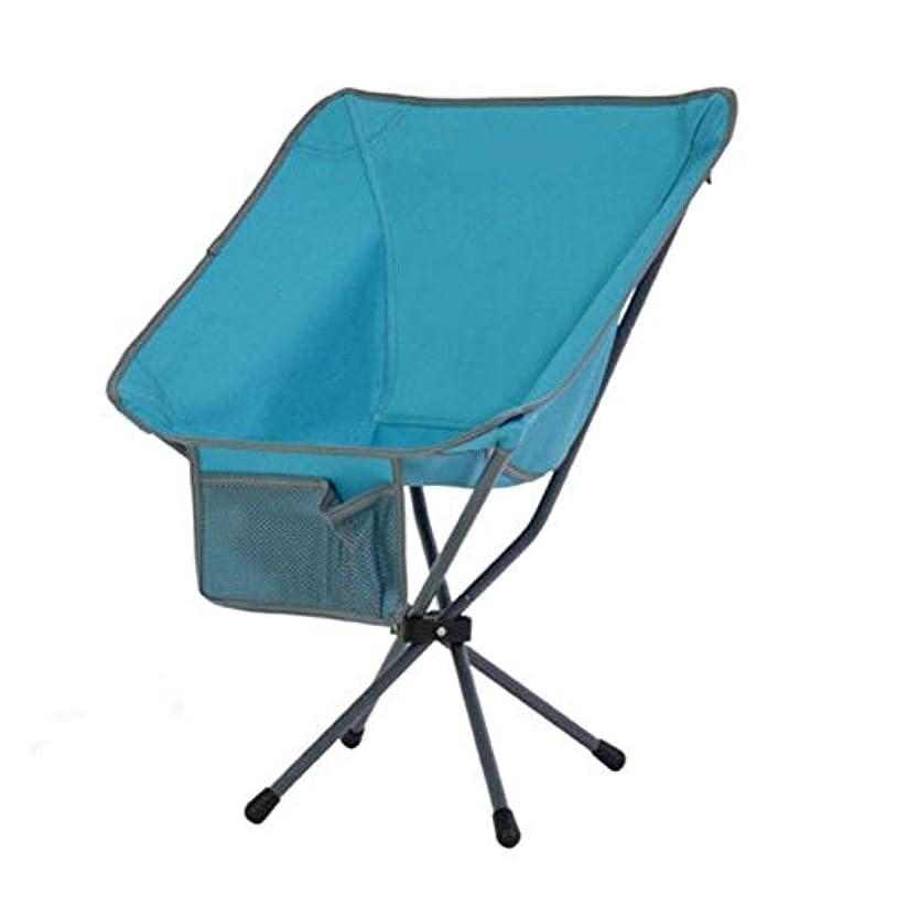 在庫気がついて近代化クリエイティブ屋外ポータブル折りたたみ椅子キャンプスツール付き背もたれ収納袋屋内ピクニック旅行釣り登山バーベキューパークアドベンチャービーチ2色オプション (色 : B)