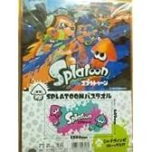 Splatoon スプラトゥーン バスタオル(ピンク×ターコイズ)